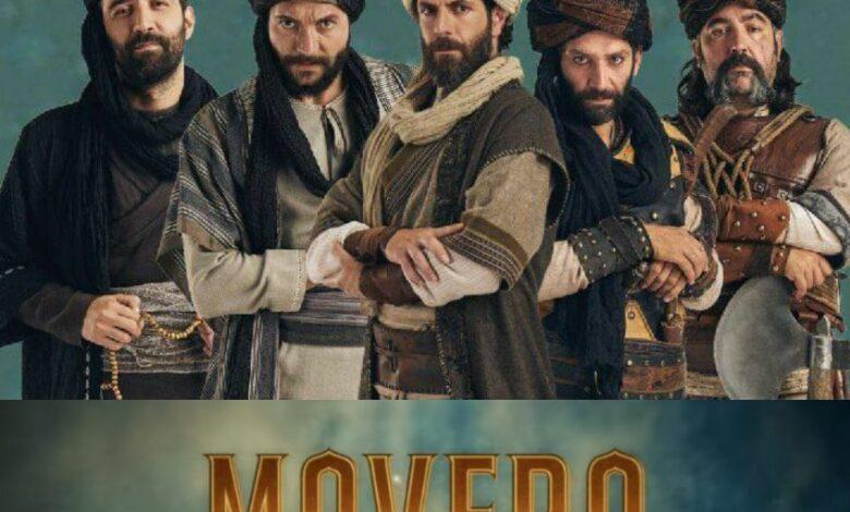 20210413 143017 848x1024 780x470 - دانلود سریال ترکی Mavera ( ماوراء ) با زیرنویس فارسی چسبیده