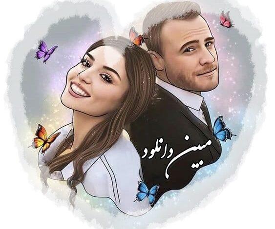 Eshghe Mashroot MobinDownload 563x470 - دانلود سریال عشق مشروط دوبله فارسی با لینک مستقیم 1080P