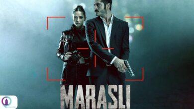 Marasli tv pintatiTH 390x220 - سریال ماراشلی | ❤️ معرفی سریالی اکشن رمانتیک +تیزر+ گالری تصاوید⭐️