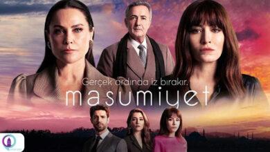 Masumiyet tv pintatiTH 390x220 - سریال معصومیت | ❤️ معرفی یک سریال درام ترکی + تیزر + گالری تصاویر⭐️