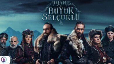 Uyanis tv turk pintatiTH 390x220 - سریال رستاخیز: امپراطوری سلجوقیان بزرگ