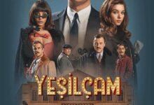 yesilcamdiziblutv 20210423 084649 0 220x150 - دانلود سریال اینترنتی Yesilcam ( یشیلچام ) با زیرنویس فارسی چسبیده