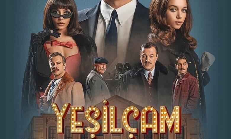 yesilcamdiziblutv 20210423 084649 0 780x470 - دانلود سریال اینترنتی Yesilcam ( یشیلچام ) با زیرنویس فارسی چسبیده