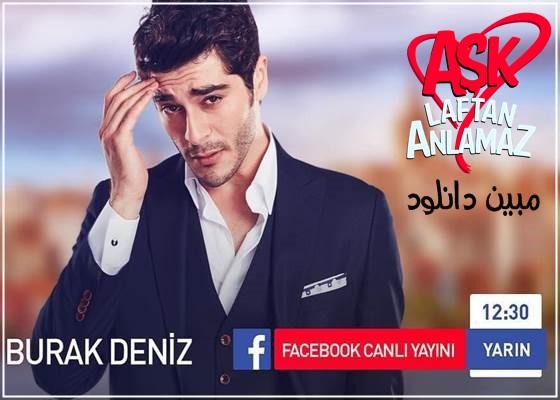 Ask Laftan Anlamaz Series 2017 Dubbed Farsi - دانلود سریال عشق حرف حالیش نمیشه [Ask Laftan Anlamaz] دوبله فارسی