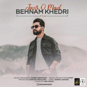 Behnam Khedri JazroMad 300x300 - دانلود آهنگ دیگه این شب های من به یاد تو بارونیه بهنام خدری