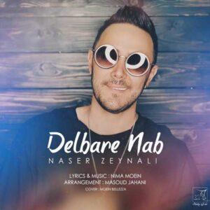 Naser Zeynali Delbare Nab Delam 300x300 - دانلود آهنگ ناصر زینعلی تو چقدر نابی بس که جذابی گروهی