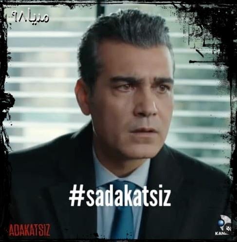 Sadakatsiz Series - دانلود سریال بی صداقت   Sadakatsiz با زیرنویس فارسی چسبیده - مدیا98