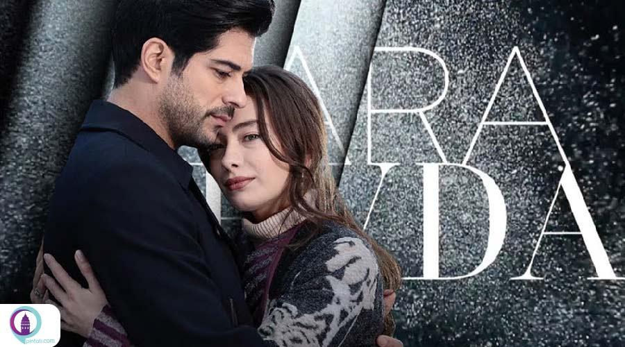 kara sevda pintatiTH - سریال اوکیا   ❤️ معرفی یک سریال عاشقانه جذاب ترکی + تیز+ گالری تصاویر⭐️