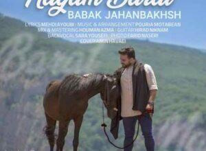 Babak Jahanbakhsh Nagam Barat 300x300 300x220 - دانلود آهنگ بابک جهانبخش وابسته است تموم لحظه های زندگیم به خنده هات