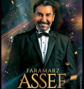 Faramarz Asef Rosarito Bardar Az Saret 286x300 - دانلود آهنگ فرامرز آصف روسریتو بردار از سرت