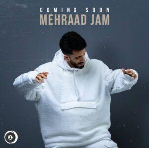 Mehrad Jam Kheili Miri To Mokh Jadidan 300x298 - دانلود آهنگ مهراد جم خیلی میری تو مخ جدیدا