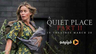 film quit 2 390x220 - بخش ۲ را در فیلیمو تماشا کنید