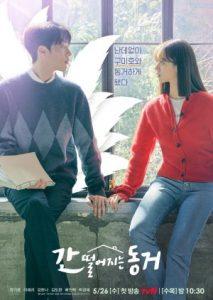 xJdOy 4c 213x300 1 - دانلود قسمت 1 سریال My Roommate Is a Gumiho 2021