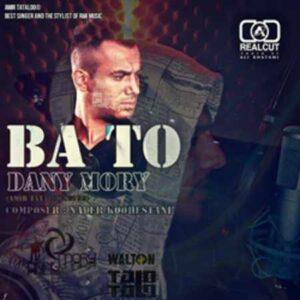 Amir Tataloo Ba To Remix 300x300 - دانلود ریمیکس آهنگ با تو امیر تتلو (آرش محسنی)