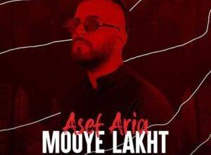 Asef Aria Mooye Lakht 300x300 300x220 - دانلود آهنگ صدای تو لالایی منه صدام کن اسممو یادم نره آصف آریا