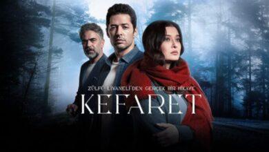 Kefaret aaa 660x330 390x220 - دانلود سریال کفاره Kefaret 2020 تا قسمت 33 زیرنویس فارسی چسبیده