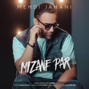Mehdi Jahani Mizaneh Par 300x300 - دانلود آهنگ مهدی جهانی نذار دلت ازم فاصله بگیره