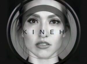 Orchid Kineh 300x300 300x220 - دانلود آهنگ ارکید کینه